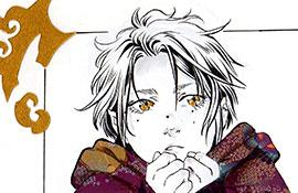 Manga Kids online